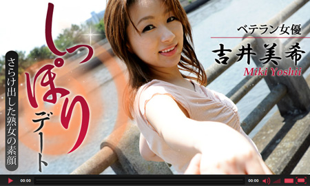 へいぞうでスレンダーな美熟女の吉井美希は意識朦朧としながらも快楽に乱れる姿も美しく卑猥