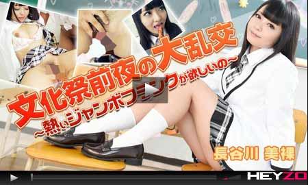 へいぞう動画で長谷川美裸が愛汁まみれのまんこにフランクフルトを突っ込まれ連続イキ