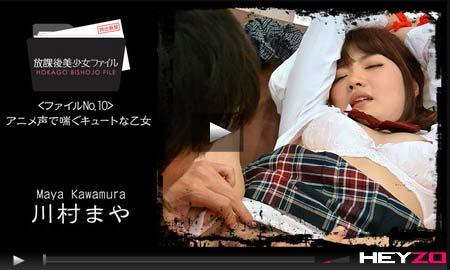 へいぞう動画で川村まやが初々しい体と使い込んだ黒々まんこを弄られ抑えきれずイキまくり