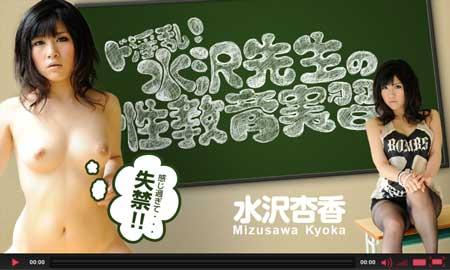 へいぞう動画で水沢杏香が激ピストンに巨乳を揺らし絶叫しながら何度もイキまくりたっぷり潮噴