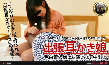 へいぞう動画で小林洋子の厭らしい形のグロマンから愛汁をたっぷりたらし連続なか出し